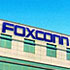ASBIS Strikes Distribution Deal with Foxconn