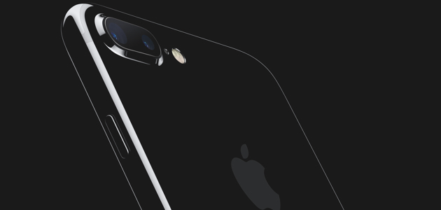 ASBIS expands iPhone 7 distribution coverage